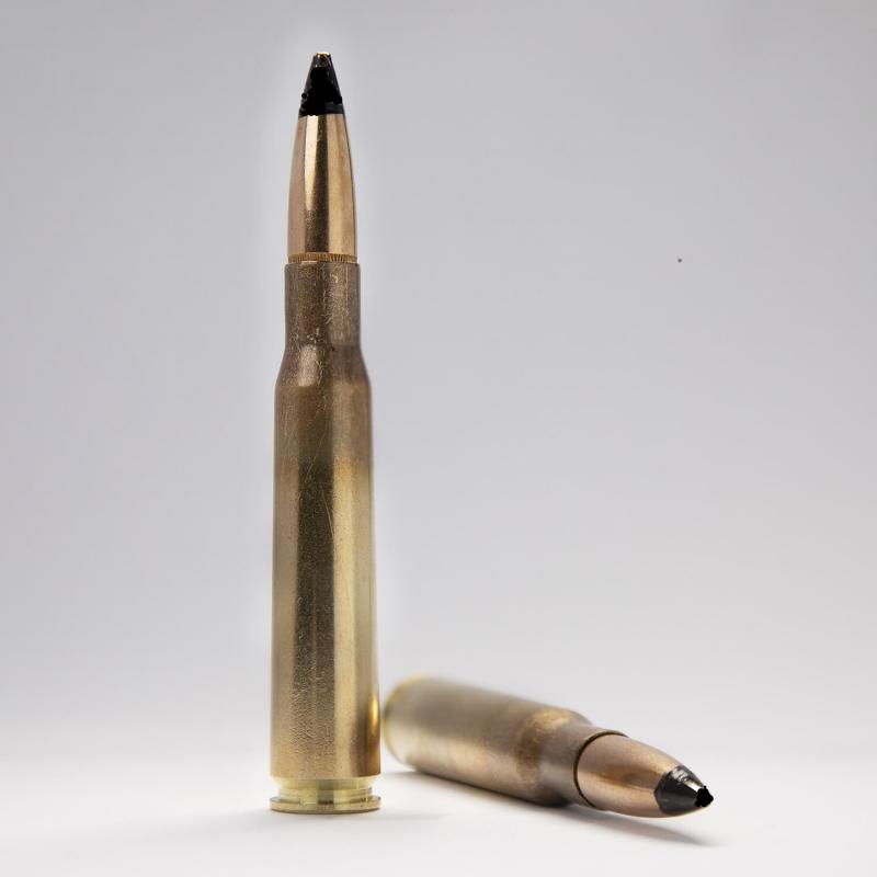 12.7 x 99mm AP (M2)